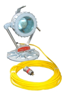 FLOOR MOUNT 180w PAR Floodlight